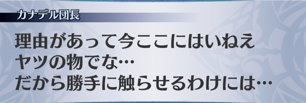 f:id:seisyuu:20190716070833j:plain
