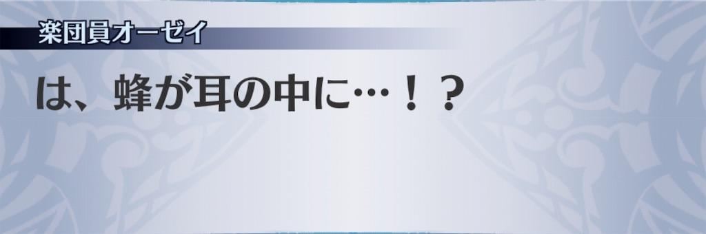 f:id:seisyuu:20190716071345j:plain