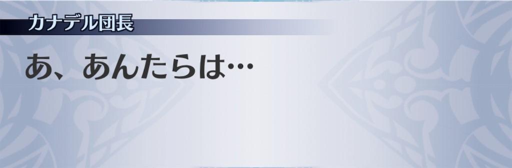 f:id:seisyuu:20190716073044j:plain