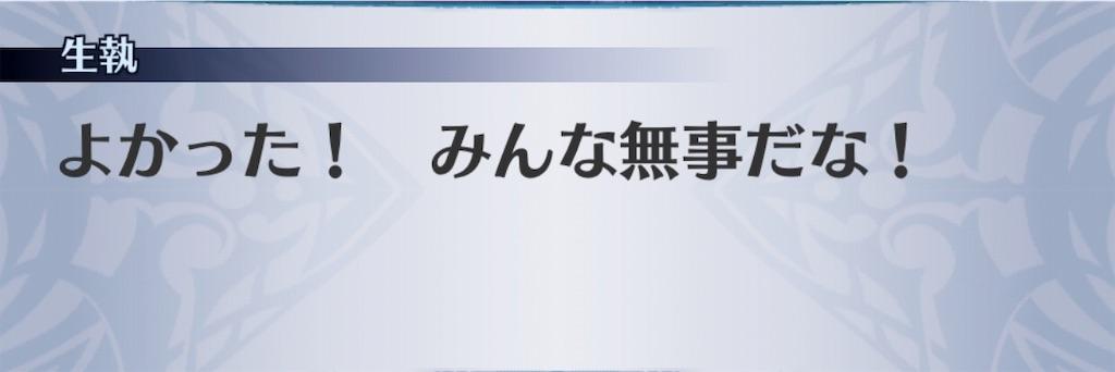 f:id:seisyuu:20190716073048j:plain