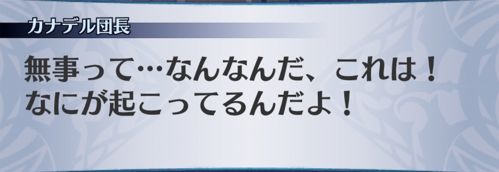 f:id:seisyuu:20190716073051j:plain
