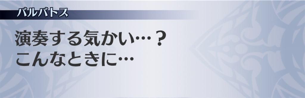 f:id:seisyuu:20190716073335j:plain