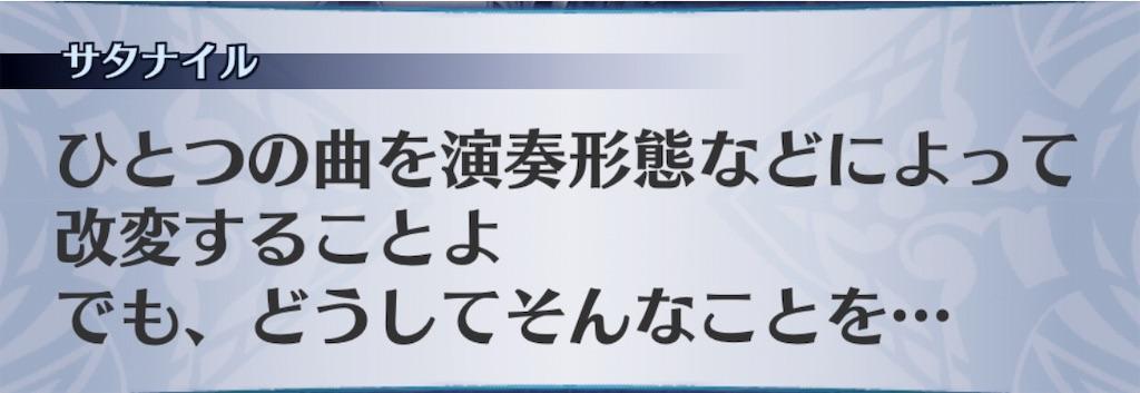 f:id:seisyuu:20190716073418j:plain