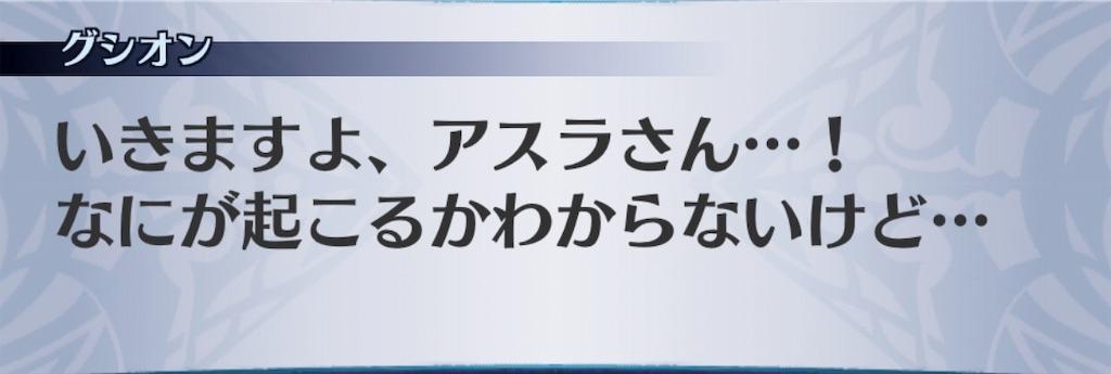 f:id:seisyuu:20190716073600j:plain