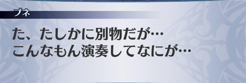 f:id:seisyuu:20190716073702j:plain