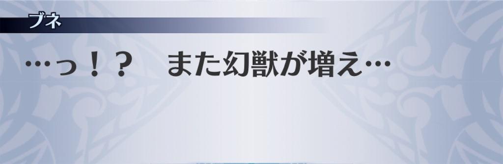 f:id:seisyuu:20190716073705j:plain