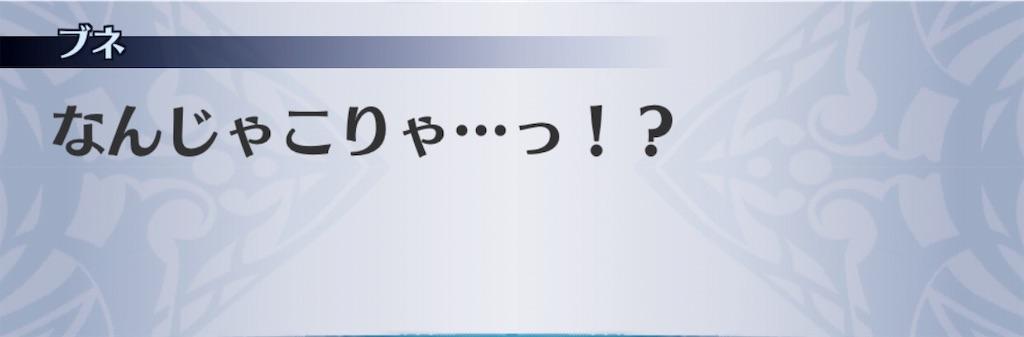 f:id:seisyuu:20190716073735j:plain