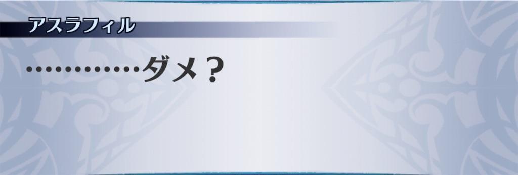 f:id:seisyuu:20190716074036j:plain