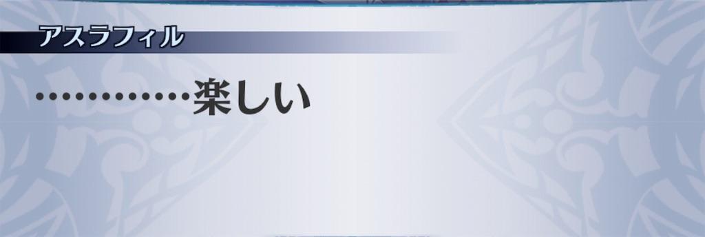 f:id:seisyuu:20190716074045j:plain