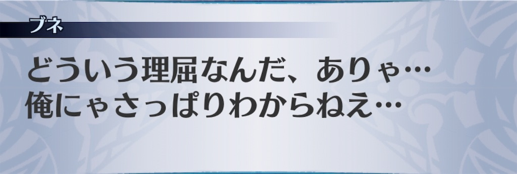 f:id:seisyuu:20190716142122j:plain