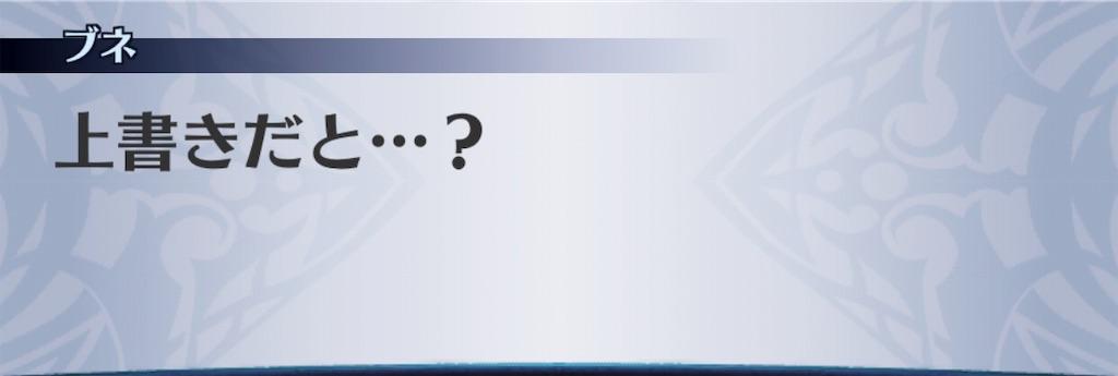 f:id:seisyuu:20190716142130j:plain