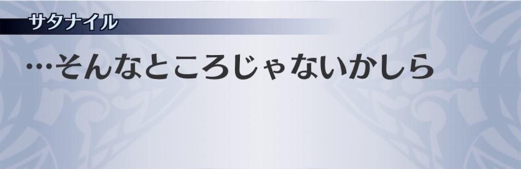 f:id:seisyuu:20190716142248j:plain