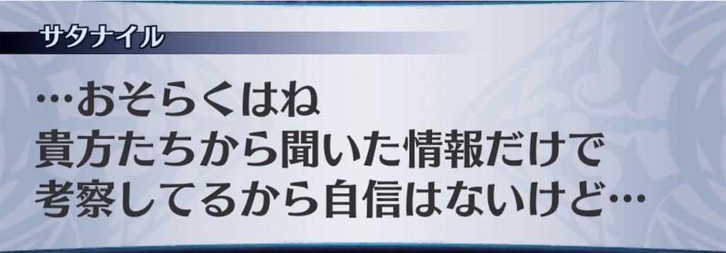f:id:seisyuu:20190716142417j:plain