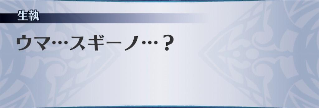f:id:seisyuu:20190716142643j:plain