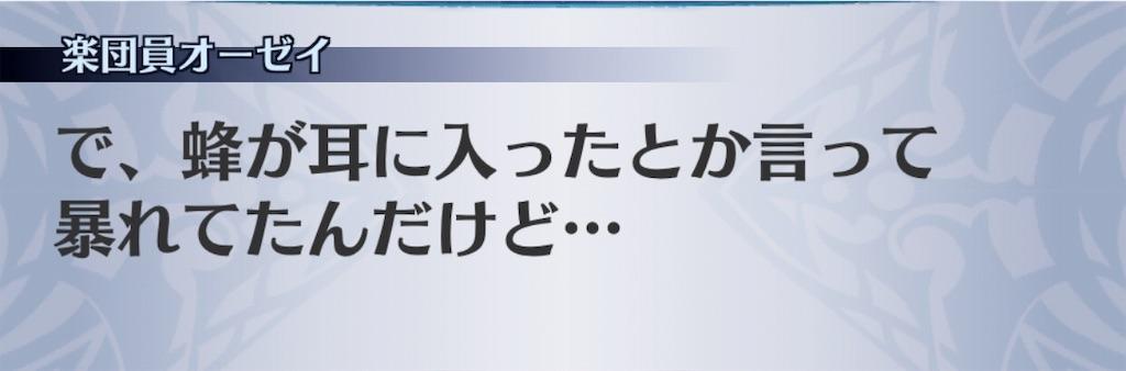 f:id:seisyuu:20190716142654j:plain