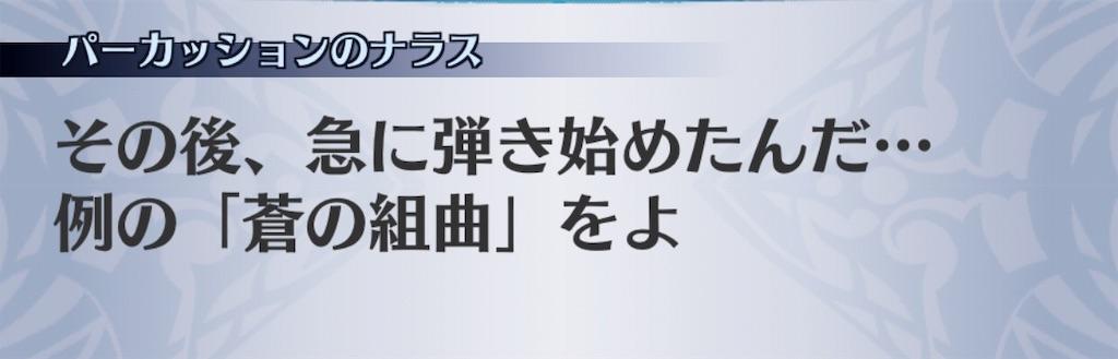 f:id:seisyuu:20190716142658j:plain