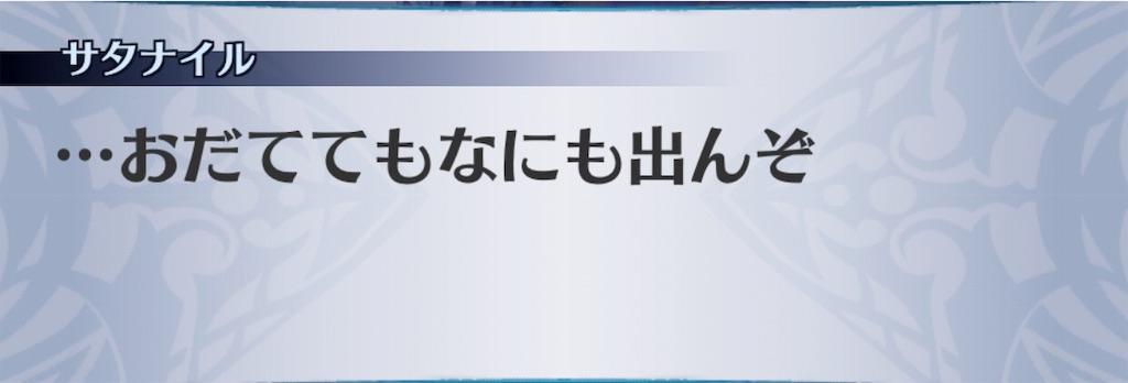 f:id:seisyuu:20190716143009j:plain