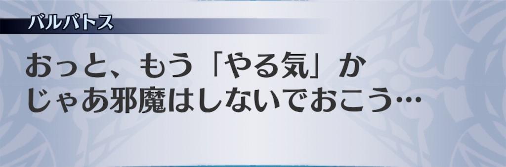 f:id:seisyuu:20190716143012j:plain