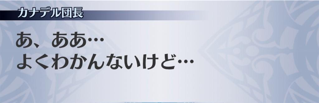 f:id:seisyuu:20190716143136j:plain