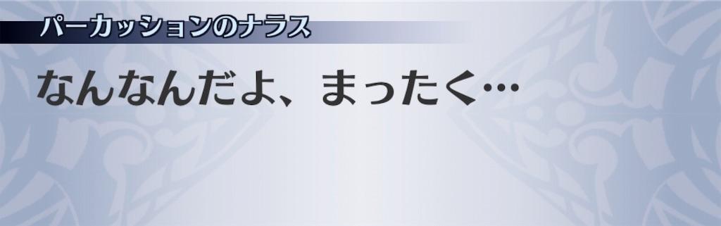 f:id:seisyuu:20190716143138j:plain