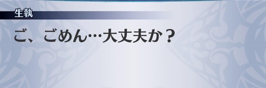 f:id:seisyuu:20190716143221j:plain