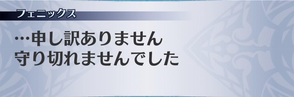 f:id:seisyuu:20190716144049j:plain