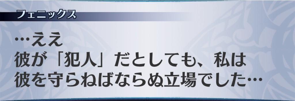f:id:seisyuu:20190716144102j:plain
