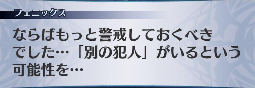 f:id:seisyuu:20190716144206j:plain