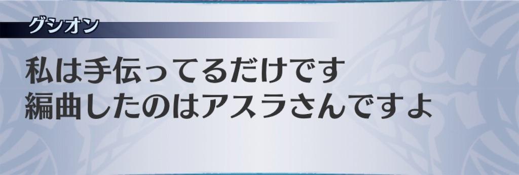 f:id:seisyuu:20190716144349j:plain
