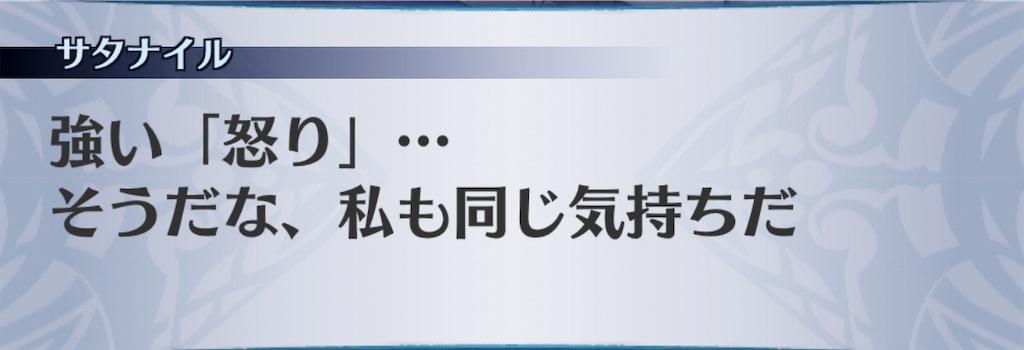 f:id:seisyuu:20190716183042j:plain