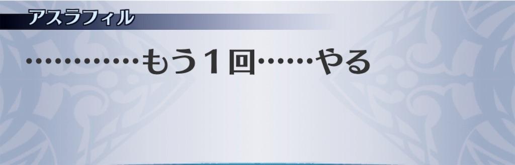 f:id:seisyuu:20190716183224j:plain