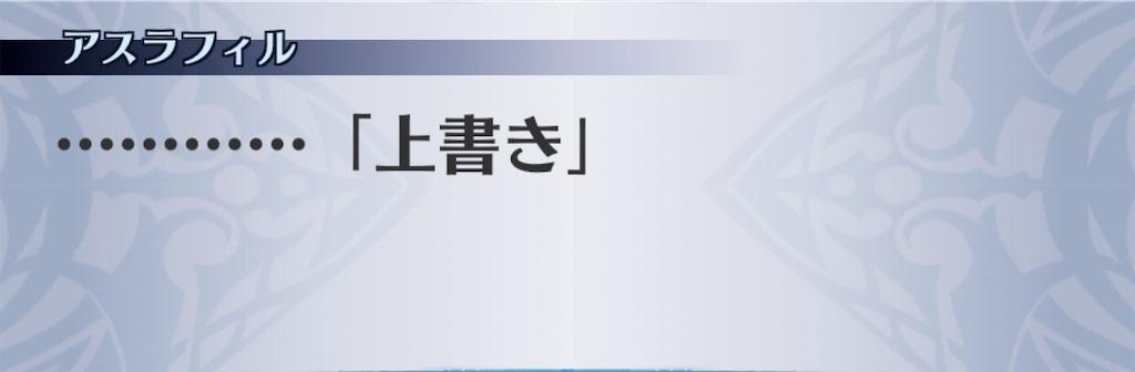 f:id:seisyuu:20190716183230j:plain