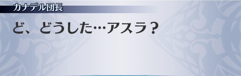 f:id:seisyuu:20190716183356j:plain