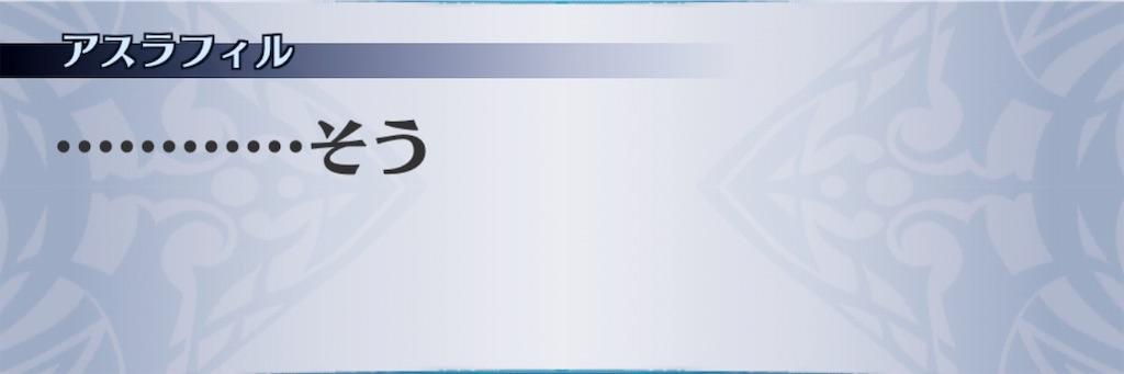 f:id:seisyuu:20190716183535j:plain