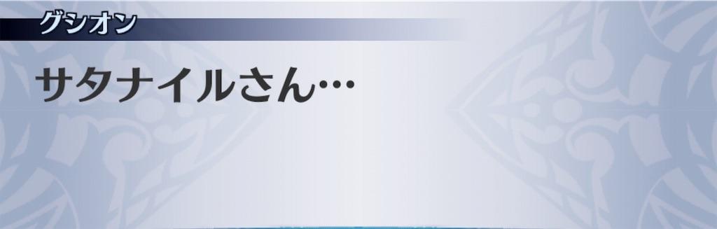 f:id:seisyuu:20190716183735j:plain