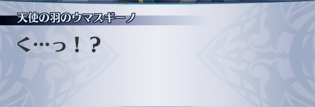 f:id:seisyuu:20190716184054j:plain
