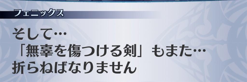 f:id:seisyuu:20190716184539j:plain