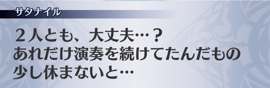 f:id:seisyuu:20190717191953j:plain