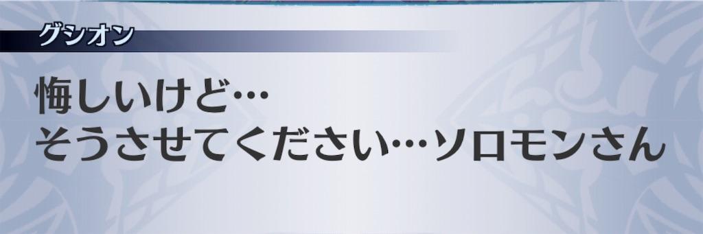 f:id:seisyuu:20190717192208j:plain