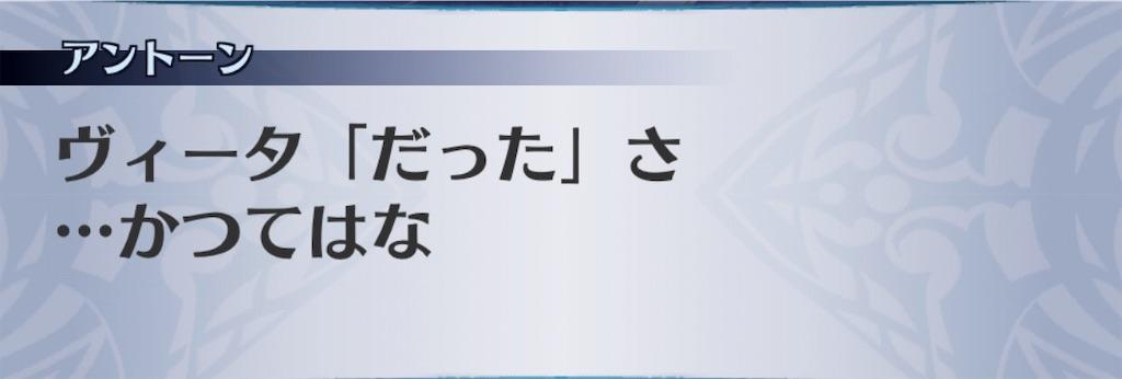 f:id:seisyuu:20190717194037j:plain