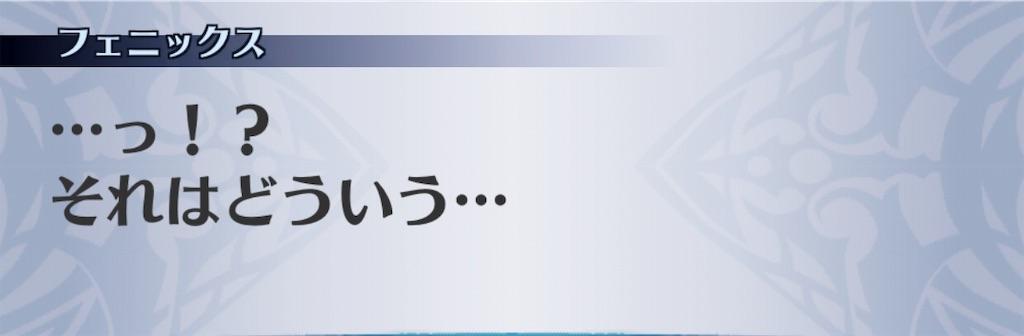 f:id:seisyuu:20190717194040j:plain