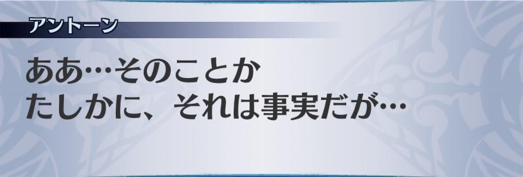 f:id:seisyuu:20190717194428j:plain