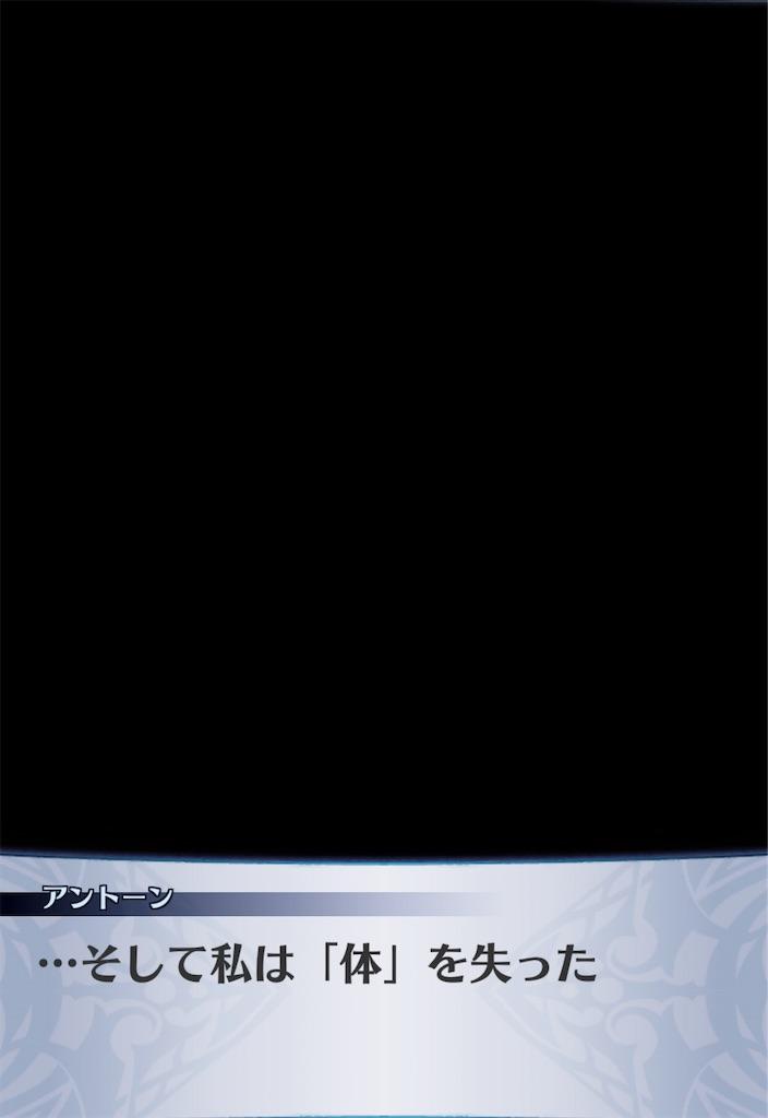 f:id:seisyuu:20190717195248j:plain