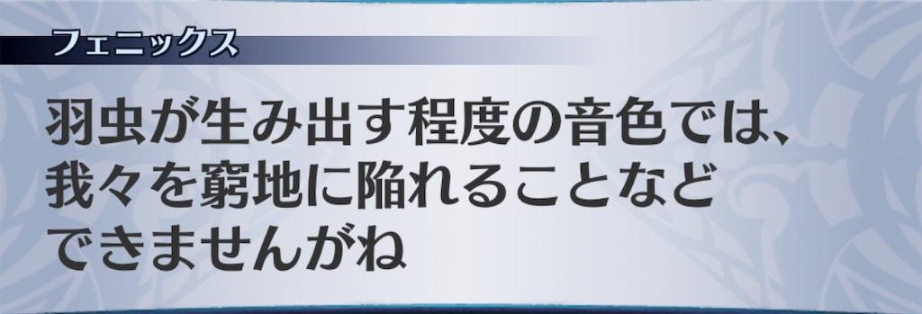 f:id:seisyuu:20190717195812j:plain