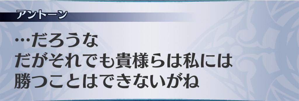 f:id:seisyuu:20190717195816j:plain