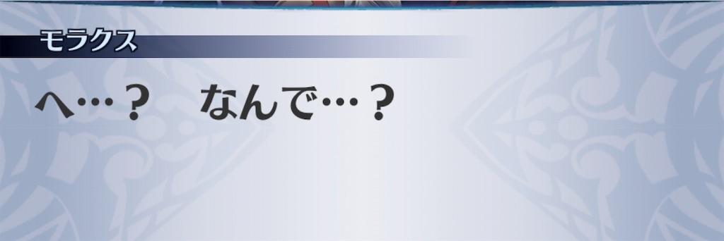 f:id:seisyuu:20190717200238j:plain