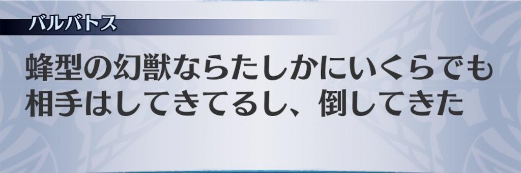 f:id:seisyuu:20190717200337j:plain