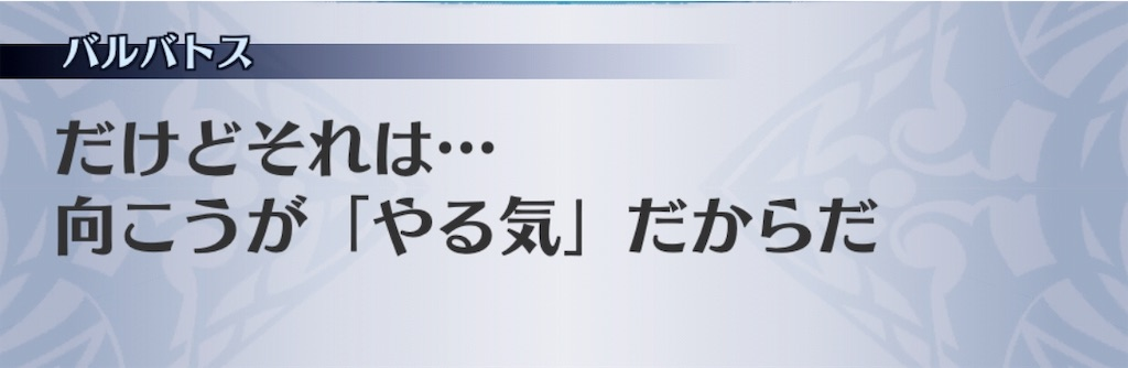 f:id:seisyuu:20190717200340j:plain