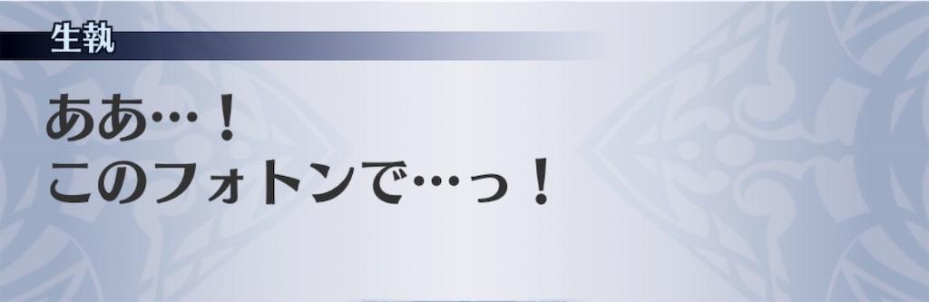 f:id:seisyuu:20190717200502j:plain
