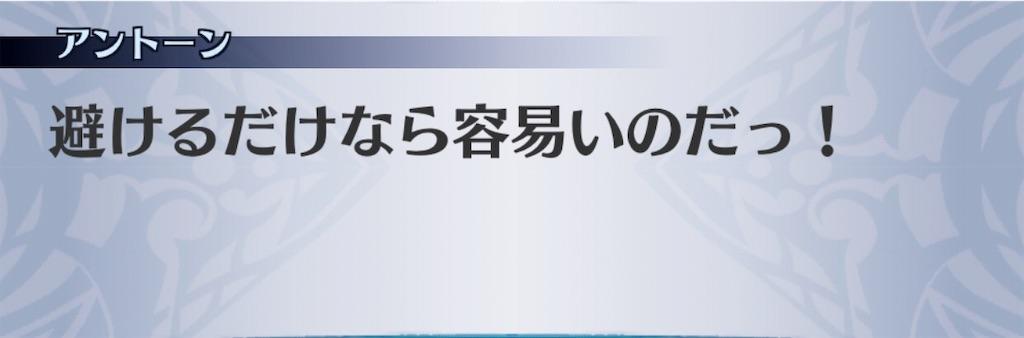 f:id:seisyuu:20190717200515j:plain